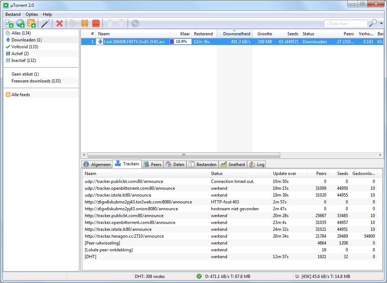 Если у вас после обновления программы utorrent наблюдаются какие-то глюки и тормоза
